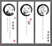 Baners met lotusbloembloemen, de wilde orchidee en de sakurabloesem in zwarte enso zen omcirkelen Bevat hiërogliefen - vrede royalty-vrije illustratie