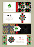 Baneruppsättning av islamiskt vektor illustrationer