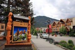 Banff стоковое фото rf