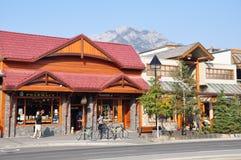 Banff aveny Arkivfoton