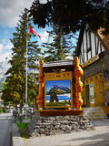 Banff  National Park, Visitor Centre Royalty Free Stock Images
