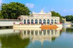 Bang Pa-In Palace in Ayutthaya, Thailand. Royalty Free Stock Image