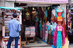 Bangalore India Royalty Free Stock Photos