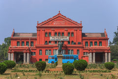 Karnataka State Central Library - Bangalore - India Stock Image