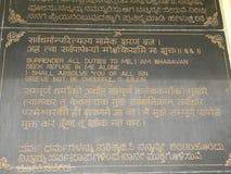 Bangalore, Karnataka, Indien - Januari 1, 2009 Bhagavad Gita i sanskritiskt, hindi, engelska och Kannada royaltyfria foton