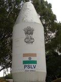 Bangalore Karnataka, Indien - Januari 1, 2009 värmesköld av PSLV på HAL Aerospace Museum Royaltyfri Foto