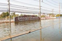 bangkok översvämning Arkivbild