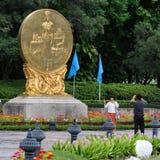 Bangkok. Lizenzfreies Stockbild