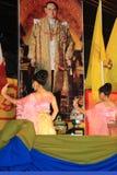 BANGKOK - 5 DÉCEMBRE : Birthday Celebration du Roi - Thaïlande 2010 Photographie stock