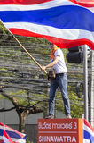 Bangkok-Abschaltung: Am 14. Januar 2014 Lizenzfreie Stockfotos