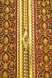 Złoto lampasy Obraz Royalty Free