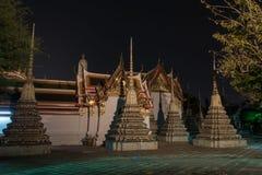 Bangkok, Asia, architektura, Bangkok, wierza buduje, uroczysty, łódź, most, obraz stock