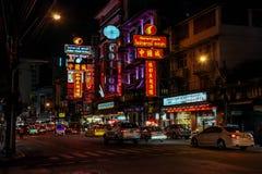 Bangkok bij nacht, 2013 stock afbeeldingen