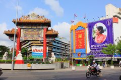 Bangkok China Town Stock Image