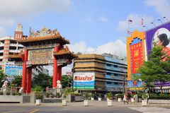 Bangkok China Town Stock Images