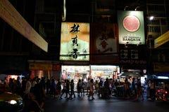 Bangkok Chinatown Photo stock