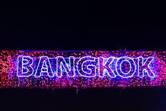 ฺBangkok Christmas and New Year Lights Bokeh. Christmas and New Year Lights Bokeh Decoration Stock Photography