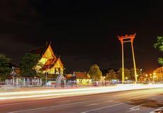 Bangkok crepuscular Imagen de archivo