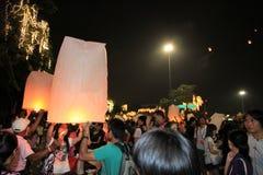 BANGKOK - 5 DÉCEMBRE : Birthday Celebration du Roi - Thaïlande 2010 Photographie stock libre de droits