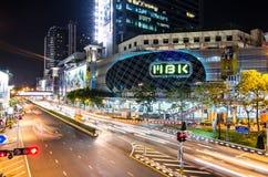BANGKOK - 4 DE DICIEMBRE: La alameda de compras más famosa de MBK en Tailandia Foto de archivo libre de regalías