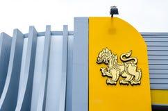 BANGKOK - DEC 6: Boon Rawd Brewery billboard at Central World on Royalty Free Stock Photography