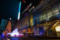 BANGKOK - 4. DEZEMBER: X'mas-Baum an zentraler Welt am 4. Dezember 2015 C Lizenzfreies Stockbild