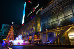 BANGKOK - 4 DICEMBRE: Albero di X'mas al mondo centrale il 4 dicembre 2015 C Immagine Stock Libera da Diritti