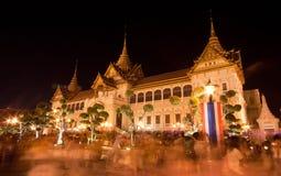 Bangkok el 5 de diciembre: El palacio magnífico Imagen de archivo