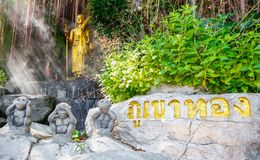 Bangkok - goldener Gebirgstempel - Wat Saket stockbilder