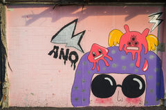 Bangkok graffiti ściana Fotografia Stock
