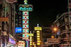 Bangkok la nuit, 2013 Images libres de droits