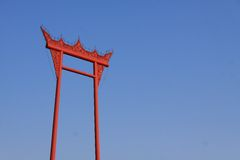 Bangkok Landmark - Giant Swing royalty free stock image