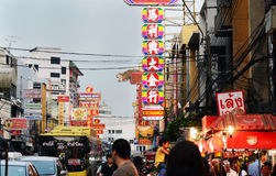 BANGKOK - MARCH 21: Busy Yaowarat Road in the evening Royalty Free Stock Photography