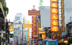BANGKOK - MARCH 21: Neon shop signs at Yaowarat Road on March 21 Royalty Free Stock Images