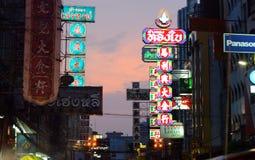 BANGKOK - MARS 21: Den Kina staden på den Yaowarat vägen Isolerade färgbilder på svart bakgrund Royaltyfria Bilder