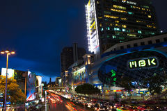 Bangkok MBK Shopping Night Royalty Free Stock Image