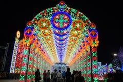 Bangkok miasto światło Obraz Stock