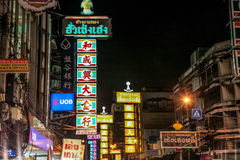 Bangkok at night, 2013. Capital of Thailand Bangkok is the capital and the most populous city of Thailand. It is known in Thai as Krung Thep Maha Nakhon or royalty free stock images