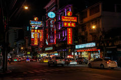 Bangkok at night, 2013 Stock Images