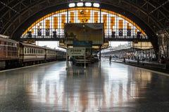 Bangkok Railway Station. Stock Photography