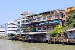 Bangkok Riverside Scene Stock Image