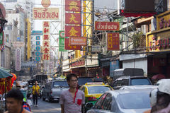 Bangkok's Chinatown Stock Photo