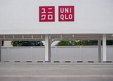 BANGKOK, sierpień, 12 2018: Uniqlo sklep w Thailnd, Uniqlo parking, zdjęcia royalty free