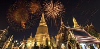 bangkok slottkunglig person Royaltyfria Bilder