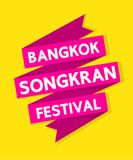 Bangkok-songkran Festivalband auf gelbem Hintergrundvektordesign Stockbilder