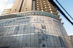 BANGKOK, TAILANDIA - 6 de diciembre de 2017: Hotel del cielo de Baiyoke Foto de archivo libre de regalías