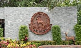 BANGKOK, TAILANDIA - 21 de julio de 2015: Parque zoológico de Dusit El parque zoológico de Dusit era Thail Foto de archivo