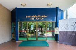 Bangkok, Tailandia - 22 de mayo de 2017: Muestra del museo del parque zoológico en Dusit Z Foto de archivo libre de regalías