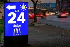 BANGKOK, TAILANDIA - 4 DE NOVIEMBRE: El ` azul s de Mcdonald que brilla intensamente firma adentro Imagenes de archivo