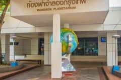 Bangkok, Tailandia - 4 de noviembre de 2017: Planetario de Bangkok, el o Foto de archivo libre de regalías